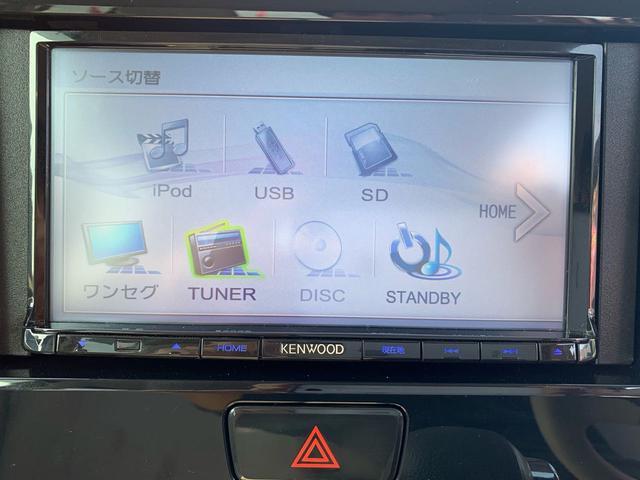 X Aストップ衝突軽減ブレーキパワースライドSDナビTV(11枚目)