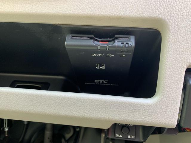X Aストップ衝突軽減ブレーキパワースライドSDナビTV(16枚目)