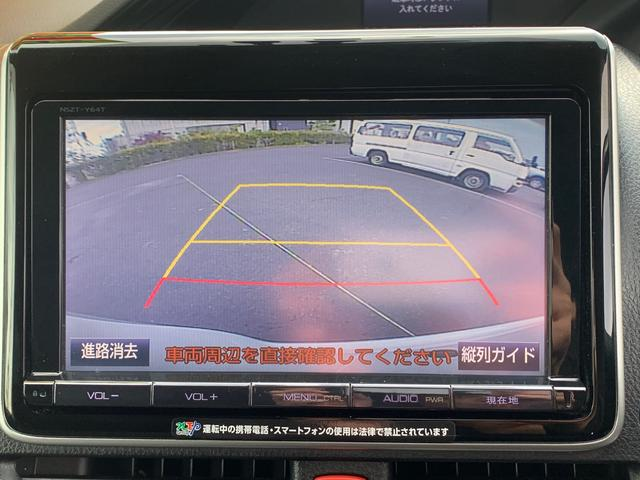 ハイブリッドGi CVT Aストップ ハイブリッド Pスタート/スマートキー 純正AW LEDヘッドライト メッキグリル 両側パワースライド 9型ナビTVフルセグDVDビデオ後席フリップダウンモニター レザーシート(33枚目)