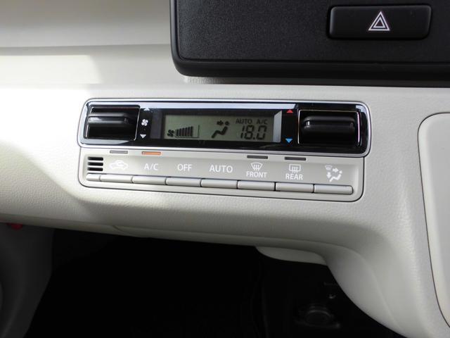 「スズキ」「ワゴンR」「コンパクトカー」「熊本県」の中古車23