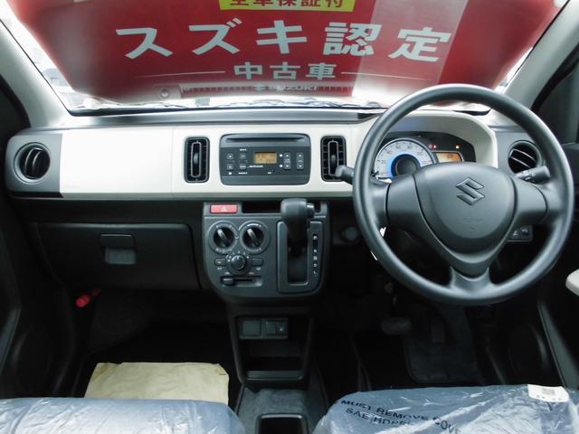 「スズキ」「アルト」「軽自動車」「熊本県」の中古車15
