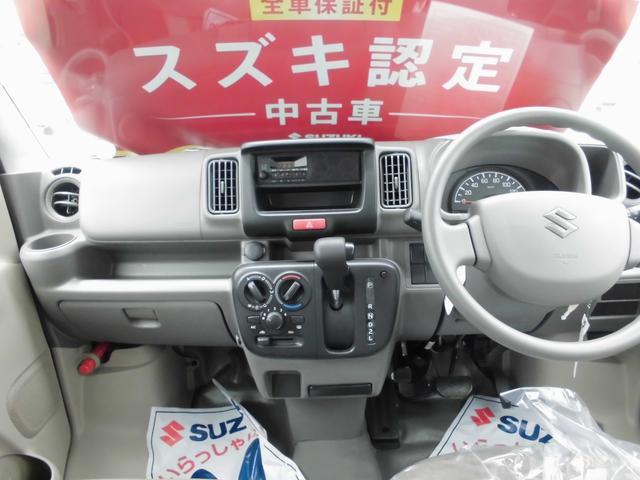 「スズキ」「エブリイ」「コンパクトカー」「熊本県」の中古車15