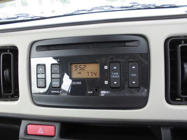 L 3型 前後衝突被害軽減ブレーキ・CD付オーディオ(10枚目)