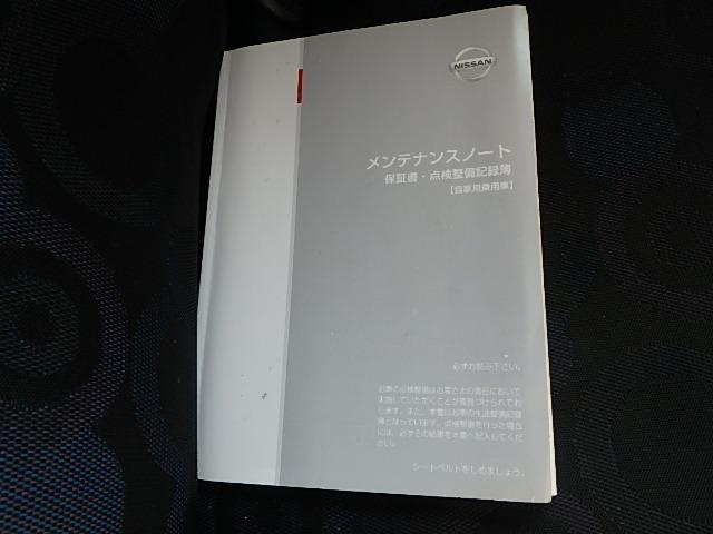 日産 ノート 15S Vパッケージ HDDナビワンセグTV インテリキー