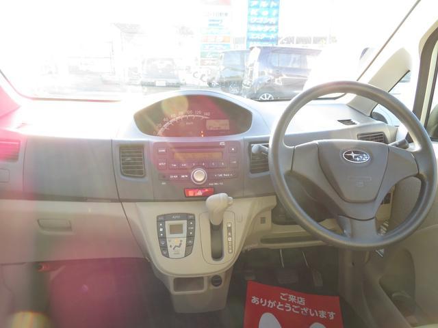 「スバル」「ステラ」「コンパクトカー」「熊本県」の中古車8