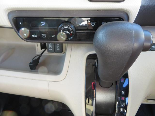 「ホンダ」「N-BOX」「コンパクトカー」「熊本県」の中古車12