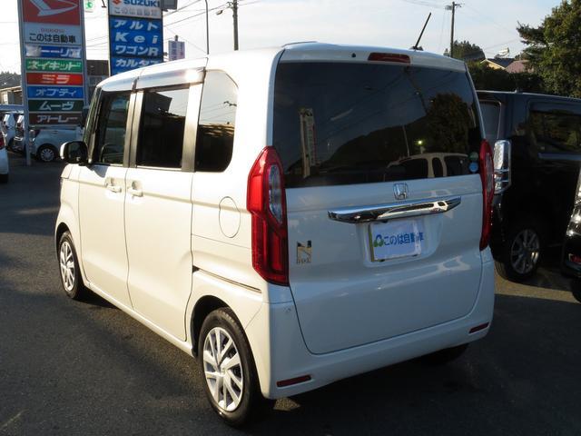 「ホンダ」「N-BOX」「コンパクトカー」「熊本県」の中古車25