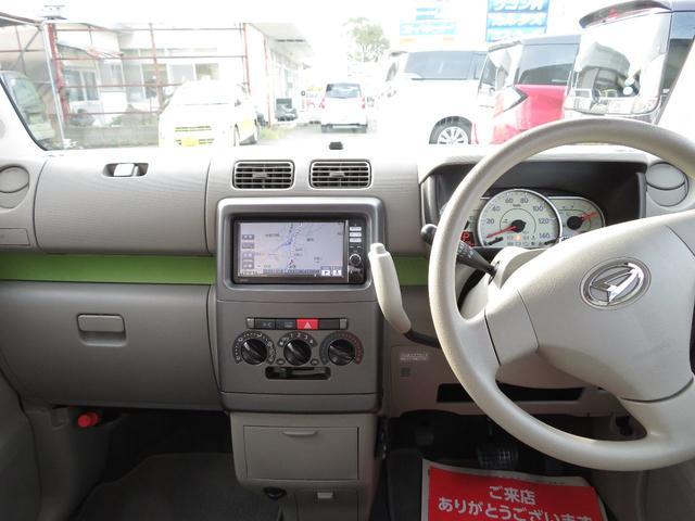 「ダイハツ」「ムーヴコンテ」「コンパクトカー」「熊本県」の中古車7