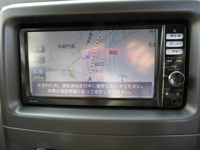 「ダイハツ」「ムーヴコンテ」「コンパクトカー」「熊本県」の中古車8