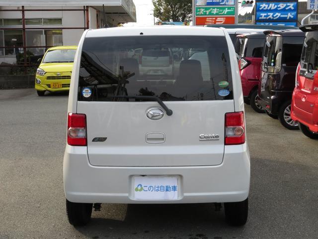 「ダイハツ」「ムーヴコンテ」「コンパクトカー」「熊本県」の中古車21