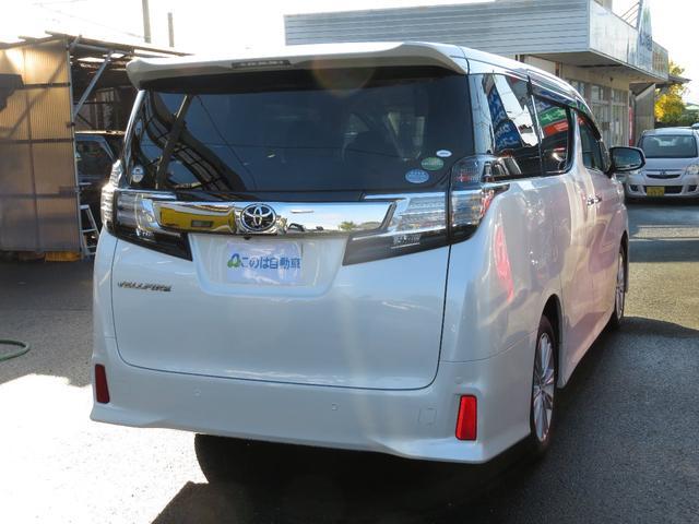 「トヨタ」「ヴェルファイア」「ミニバン・ワンボックス」「熊本県」の中古車5