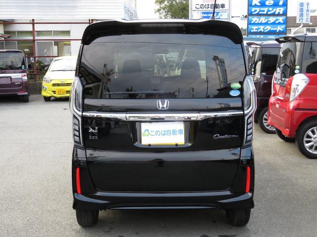 「ホンダ」「N-BOX」「コンパクトカー」「熊本県」の中古車23