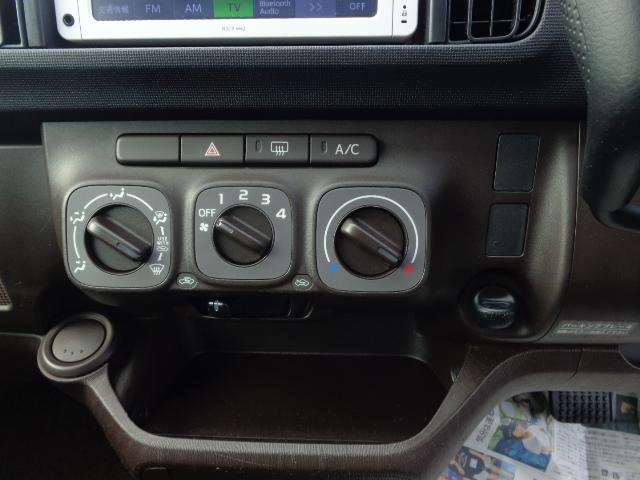 「トヨタ」「パッソ」「コンパクトカー」「熊本県」の中古車8
