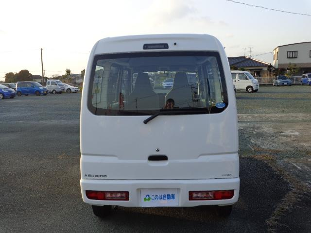 「三菱」「ミニキャブバン」「軽自動車」「熊本県」の中古車5