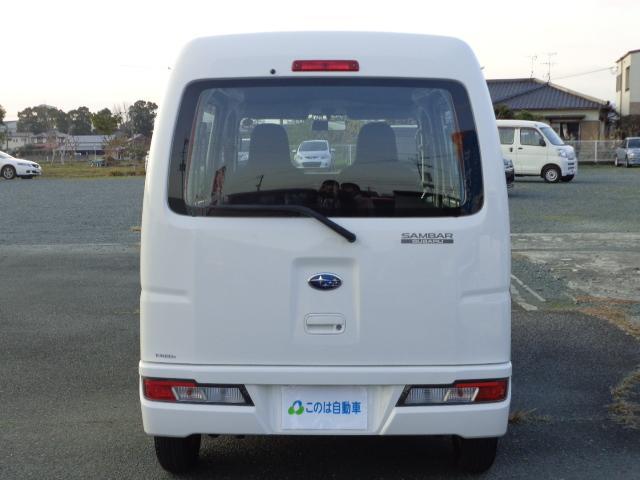 「スバル」「サンバーバン」「軽自動車」「熊本県」の中古車5