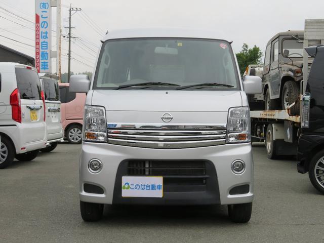 「日産」「NV100クリッパー」「コンパクトカー」「熊本県」の中古車2