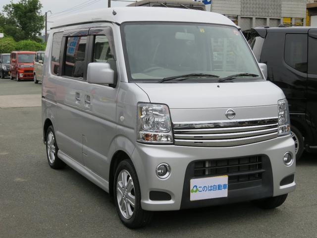 「日産」「NV100クリッパー」「コンパクトカー」「熊本県」の中古車3