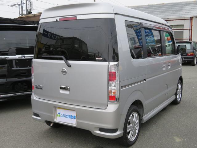 「日産」「NV100クリッパー」「コンパクトカー」「熊本県」の中古車4