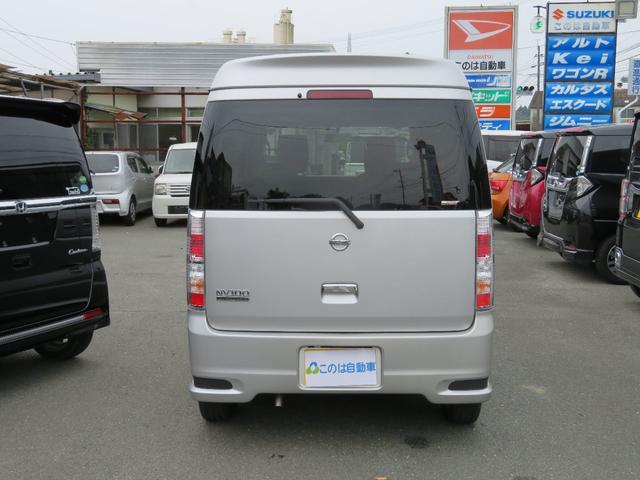 「日産」「NV100クリッパー」「コンパクトカー」「熊本県」の中古車5
