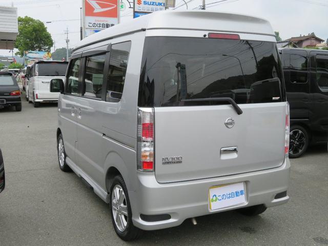 「日産」「NV100クリッパー」「コンパクトカー」「熊本県」の中古車6