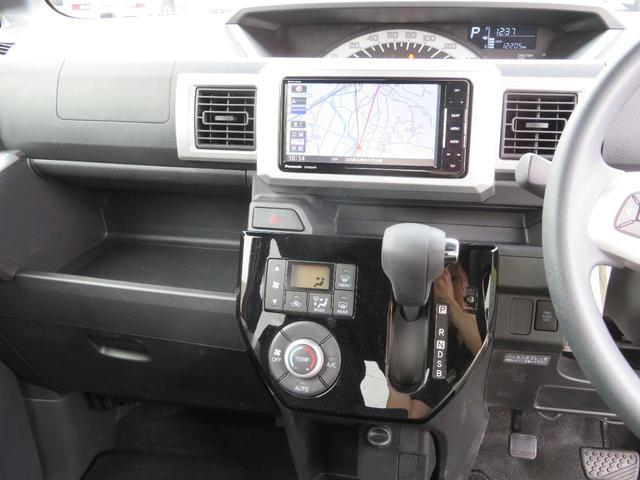 「トヨタ」「ピクシスメガ」「コンパクトカー」「熊本県」の中古車9