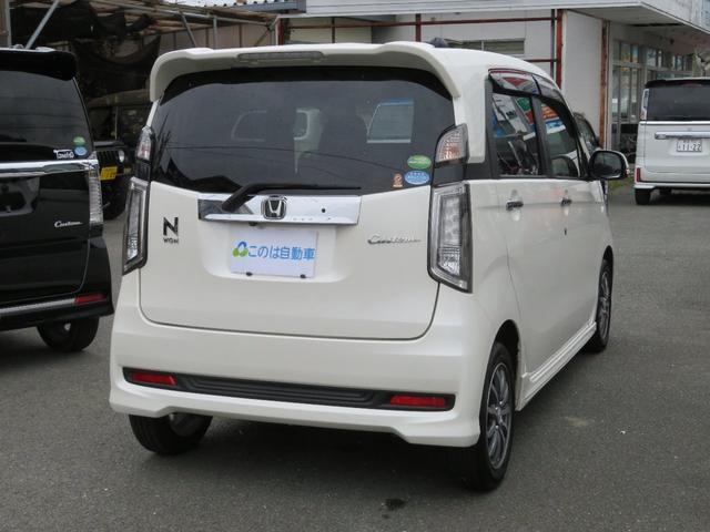 「ホンダ」「N-WGNカスタム」「コンパクトカー」「熊本県」の中古車6