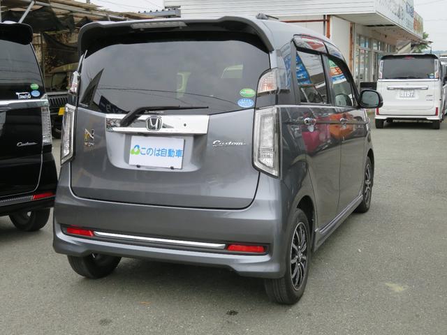 「ホンダ」「N-WGNカスタム」「コンパクトカー」「熊本県」の中古車4