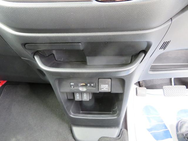 「ホンダ」「N-WGNカスタム」「コンパクトカー」「熊本県」の中古車9