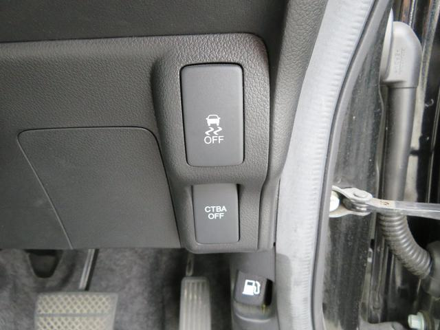 G・ターボAパッケージ ブレーキサポート ナビ フルセグTV バックカメラ ドライブレコーダー DVD再生 サイドエアバック スマートキー プッシュスタート 禁煙車 レザー調シートカバー ETC(14枚目)