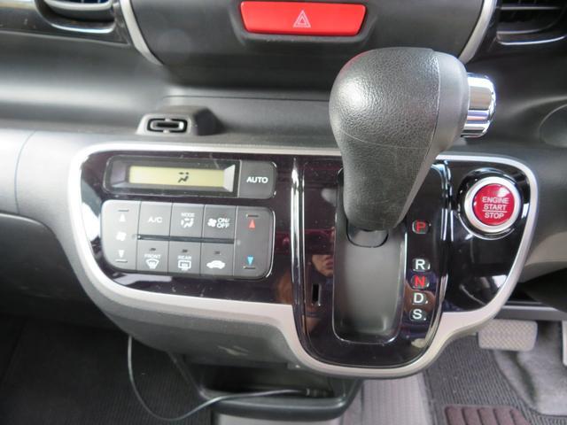 G・ターボAパッケージ ブレーキサポート ナビ フルセグTV バックカメラ ドライブレコーダー DVD再生 サイドエアバック スマートキー プッシュスタート 禁煙車 レザー調シートカバー ETC(15枚目)