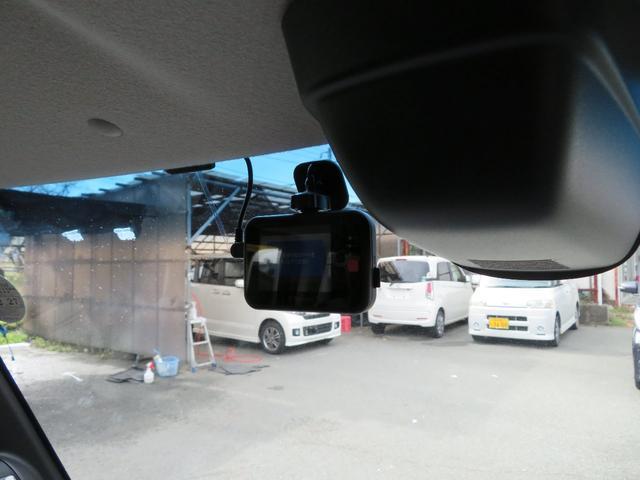 G・ターボAパッケージ ブレーキサポート ナビ フルセグTV バックカメラ ドライブレコーダー DVD再生 サイドエアバック スマートキー プッシュスタート 禁煙車 レザー調シートカバー ETC(16枚目)