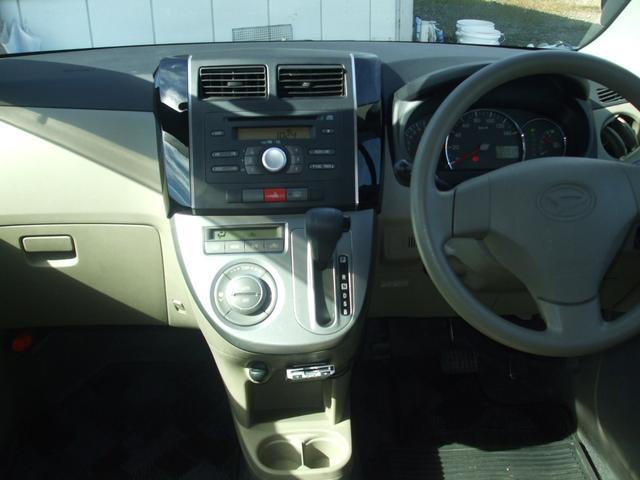 車検整備付き ETC ABS Wエアバック キーレス(9枚目)