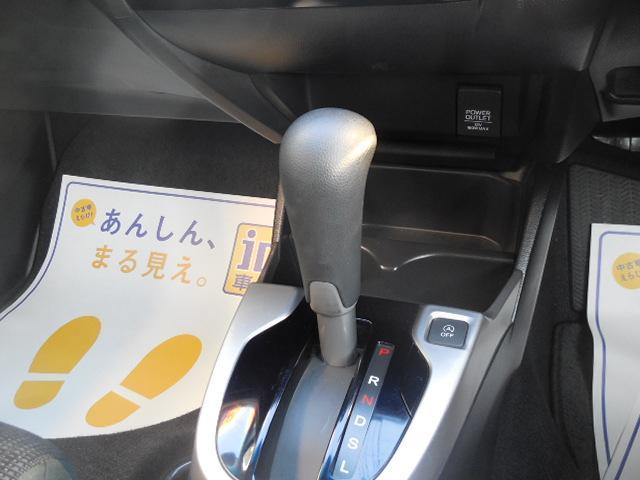 ホンダ フィット 13G・Fパッケージ ナビ TV