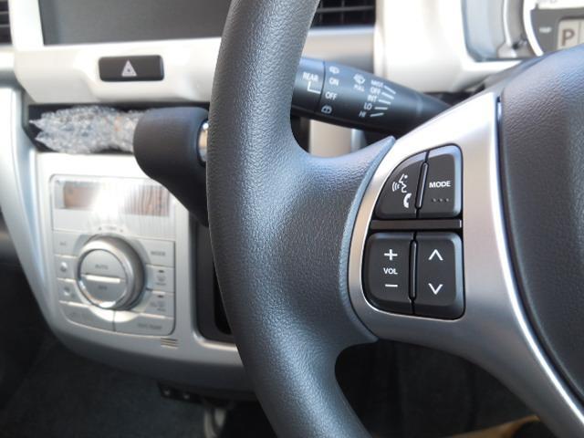 G 届出済未使用車 最新モデル ブレーキサポート(15枚目)