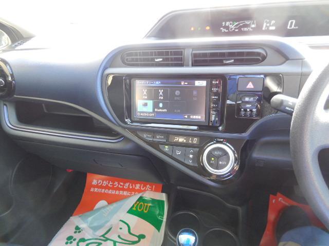 「トヨタ」「アクア」「コンパクトカー」「熊本県」の中古車13