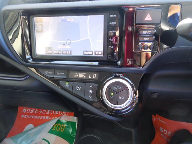 「トヨタ」「アクア」「コンパクトカー」「熊本県」の中古車14