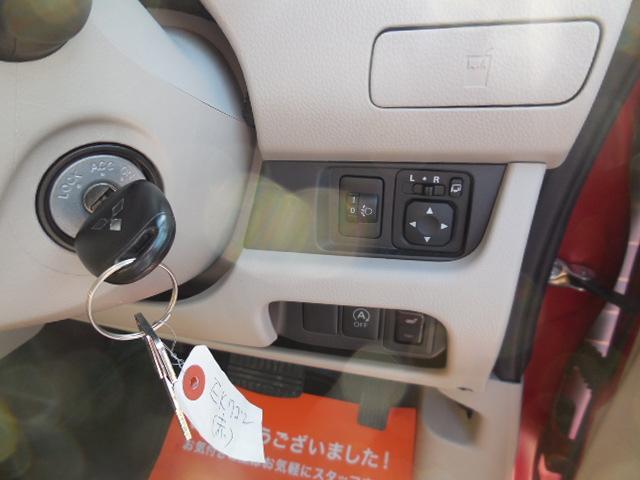 「三菱」「eKワゴン」「コンパクトカー」「熊本県」の中古車15