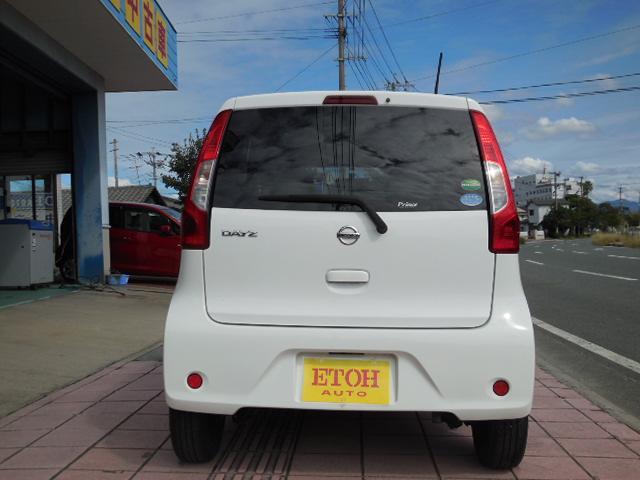 「日産」「デイズ」「コンパクトカー」「熊本県」の中古車9