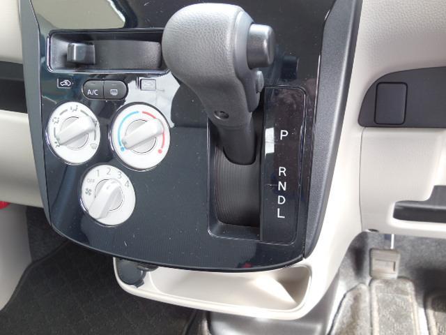 「日産」「デイズ」「コンパクトカー」「熊本県」の中古車13