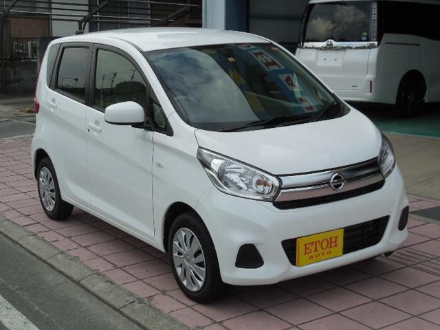 「日産」「デイズ」「コンパクトカー」「熊本県」の中古車3