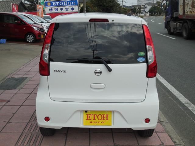 「日産」「デイズ」「コンパクトカー」「熊本県」の中古車8