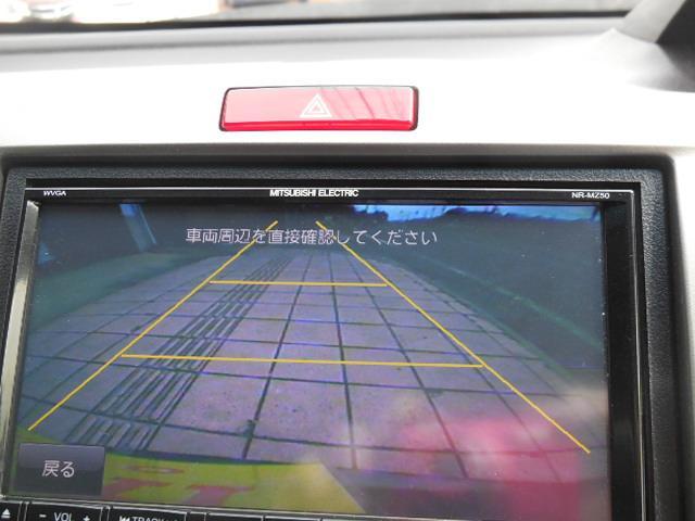 「ホンダ」「フリード」「ミニバン・ワンボックス」「熊本県」の中古車15