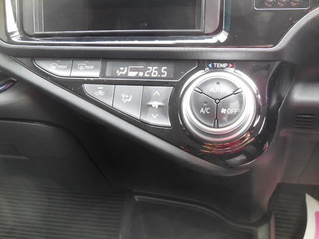 「トヨタ」「アクア」「コンパクトカー」「熊本県」の中古車12