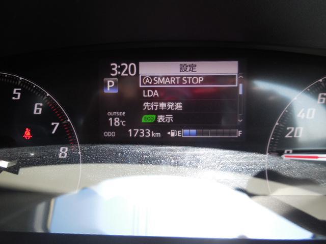 「トヨタ」「シエンタ」「ミニバン・ワンボックス」「熊本県」の中古車22