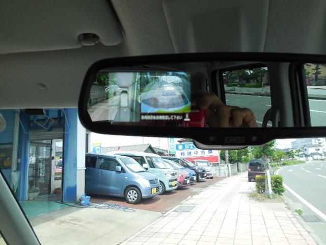 「日産」「デイズルークス」「コンパクトカー」「熊本県」の中古車24