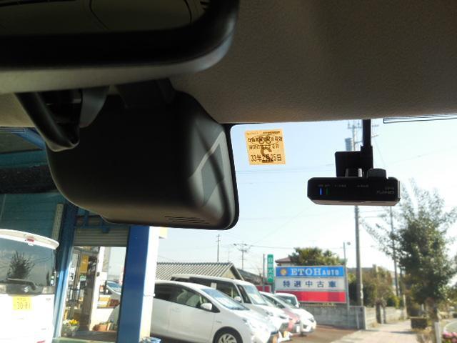 「日産」「デイズルークス」「コンパクトカー」「熊本県」の中古車12