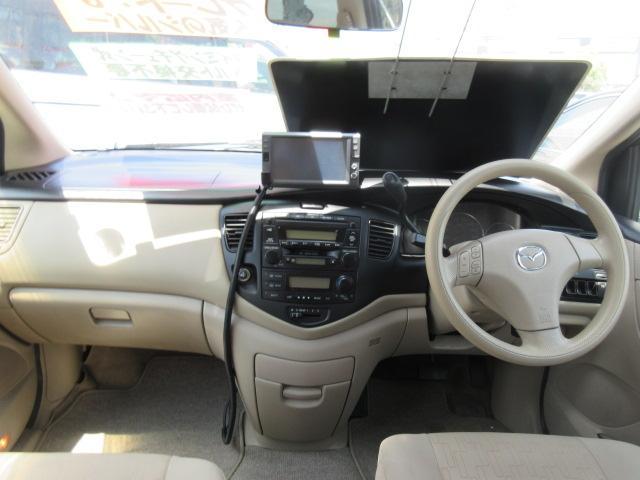マツダ MPV G 両側パワースライドドア オートクロージャー ナビ