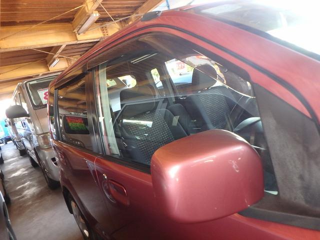 三菱 eKワゴン ブラックインテリアエディション M キーレス