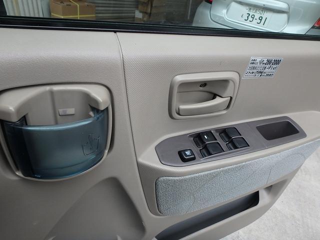 三菱 eKワゴン M CD