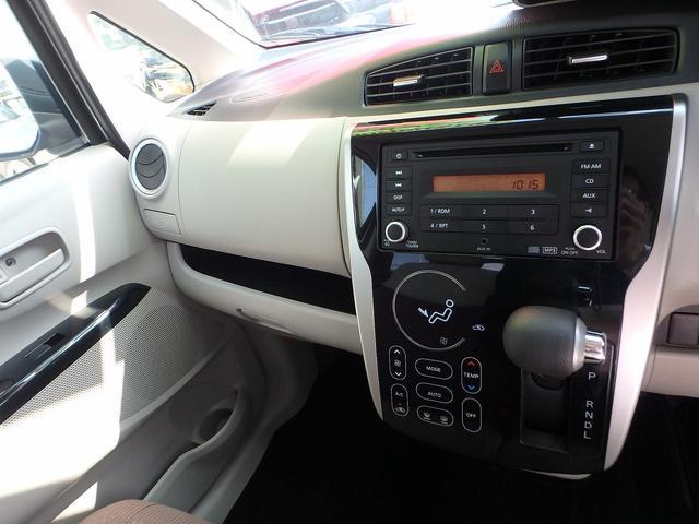M キーレス CD シートヒーター オートエアコン ベンチシート アイドリングストップ 低走行車(19枚目)